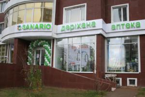 pharmacy-design-kazakhistan